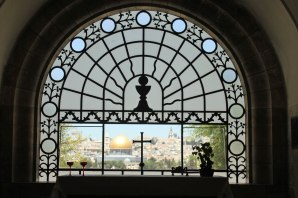 Dominus Flevit--the view through its beautiful window.