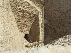 11 Beer Sheva cistern