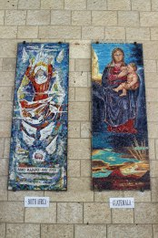 Two of the Mary mosaics at the Church of Annunciation.
