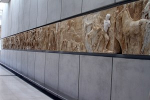 Frieze replica.
