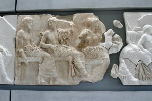 Part of the Frieze from the Parthenon.